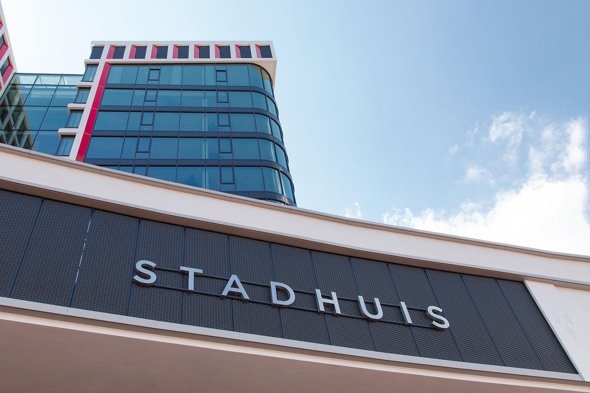 SP2015-Stadhuis-Almelo-architectuurfoto-06